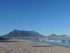 初めてのアフリカ大陸、南部3か国 11日間 1/5  南アフリカ共和国  ケープタウン