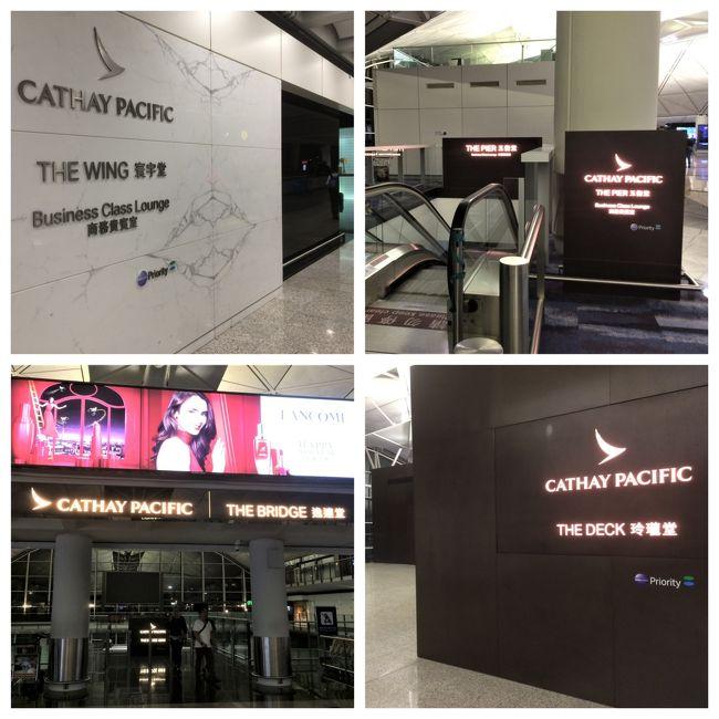 後半は、リッツカールトン香港のチェックアウト後、JWマリオット香港へ行き、空港で4つのキャセイビジネスラウンジを全制覇して、キャセイ深夜便で早朝帰国しました。<br />キャセイラウンジの滞在は短時間でしたが素晴らしさがお伝えできたら嬉しいです。<br /><br />それでは後半も、ご一緒におつきあいください(^^)<br /><br />◆前半リッツ編の旅行記はこちらです。<br />https://4travel.jp/travelogue/11447974<br /><br /><この旅行について><br />高校時代の同級生4人での女子旅!<br />2014年ソウル、2016年マカオ&香港、2017年ソウルと一緒に旅行♪<br />そして今回はみんなで2度めの香港です!<br /><br />【前半】香港で最も高い世界貿易センター(ICCビル)の102階~118階にあるザ・リッツ・カールトン香港。数々の賞にも輝くホテルです。<br />今回はちょっと贅沢してクラブフロアに1泊!<br />ホテルのクラブラウンジを楽しむことになりました。<br /><br />プラチナ以上の特典で16時チェックアウトするまでの大部分を、115階クラブ グランド ヴィクトリア ハーバー ルーム(角部屋)と116階クラブラウンジで過ごしました。<br />お部屋のご紹介とともにクラブラウンジの魅力がお伝えできたら嬉しいです。<br /><br />【後半】リッツをチェックアウト後は、JWマリオットで31階香港スイートルームに行ってエグゼクティブラウンジで食事、九龍駅でインタウンチェックイン後、空港で4つのキャセイラウンジ(ザ・デッキ、ザ・ウィング、ザ・ブリッジ、ザ・ピア)をホッピングして深夜便で帰国しました。<br /><br />【全体を通して】1泊3日の弾丸でしたが、今振り返ってみるとちょっと贅沢なホテル&ラウンジ巡りの旅になりました♪<br /><br />この旅行後に香港は民主化デモが始まり、今は新型コロナ・・・<br />平和で活気があった大好きな香港もすっかり変わってしまいました。<br />香港そして世界に一日も早く平和な日々が戻ってきますように。<br /><br /><旅程><br />1/13(日)HND6:40→HKG10:40 KA0391<br />1/14(月)(HONG KONG)<br />1/15(火)HKG1:25→NRT06:35 CX0524 <br />航空券 41,920円(29,500円+税・サーチャージ12,420円)<br /><br /><ホテル><br />ザ・リッツ・カールトン香港 <br />クラブ グランド ヴィクトリア ハーバー ルーム(角部屋)<br />1泊 84,600円(1人42,300円)<br /><br /><レート>(1/14)<br />JCB 14.051~14.124<br />MASTER 14.179<br />