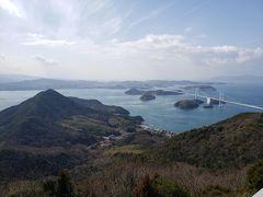 5歳児、3歳児、2歳児、0歳児&大人5名の総勢9名で行く広島~しまなみ海道!初の民泊!