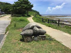 コロナに負けるな!やっと行く事が出来た沖縄本島で、ちょっとステイ! 1