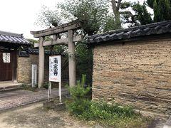 近場で一泊の旅 I  ー 歴史ある堺の町をちょこっと垣間見て ー
