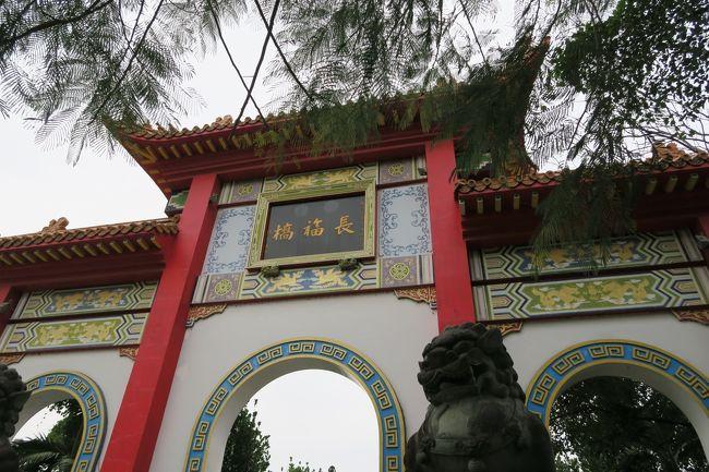 ツアーで台湾北部を周遊1. 安全安心な海外旅行を望むなら「台湾」しかない!