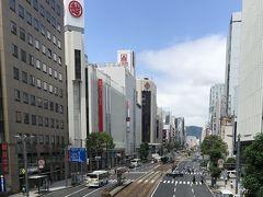 神対応のJALさまから頂いた~おまけの一日、なら広島の町を歩こう編