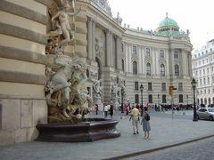 2003 7泊9日 イタリア・スイス旅行① 出発編*ウイーン経由でフィレンツェへ