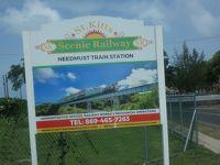 セントキッツシーニック鉄道(St. Kitts Scenic Railway, St. Kitts & Nevis)