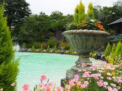 箱根強羅公園 小雨降る中行って来ました!有名なツツジ鑑賞の後の風景 その①