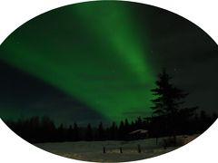 2013.01 チェナ・ホットスプリング、温泉と魅惑のオーロラを見に行く