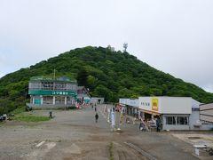 筑波山 リハビリ登山は裏筑波周回