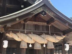 鳥取&島根の旅 ~島根編~