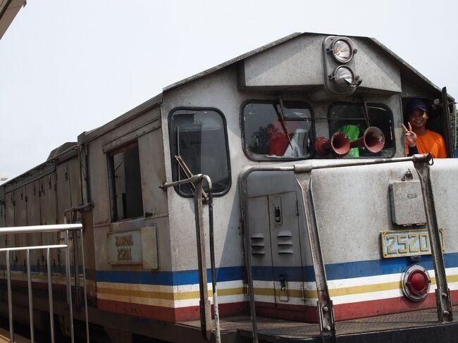 晴れおじさん「アジア点描録」(マレー鉄道とマラッカ)