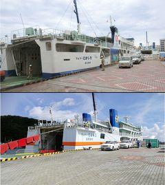 2020 Go to JAPAN COVID19回復プログラム 梅雨明け沖縄 離島を旅する 渡嘉敷島&座間味島