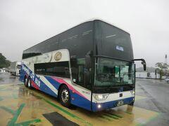 西日本フェリー旅・その1.西日本JRバス/グラン昼特急13号乗車記(東京→大阪)。