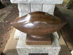 川越藩領の多聞院と神明社(芋神社)に参拝しました。