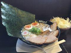 上田 B級グルメ 食べ歩き旅