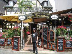 心の安らぎ旅行 2005年(15年前)夫が撮っていてくれた Rudesheimリューデスハイム♪
