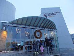 2017年ドイツ&ちょこっとオランダのクリスマスマーケット巡りの旅 【32】ブラウハウス&チョコレート博物館へ