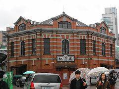 ツアーで台湾北部を周遊7. 雨でも楽しい街歩き! ~台北駅から西門紅楼へ~