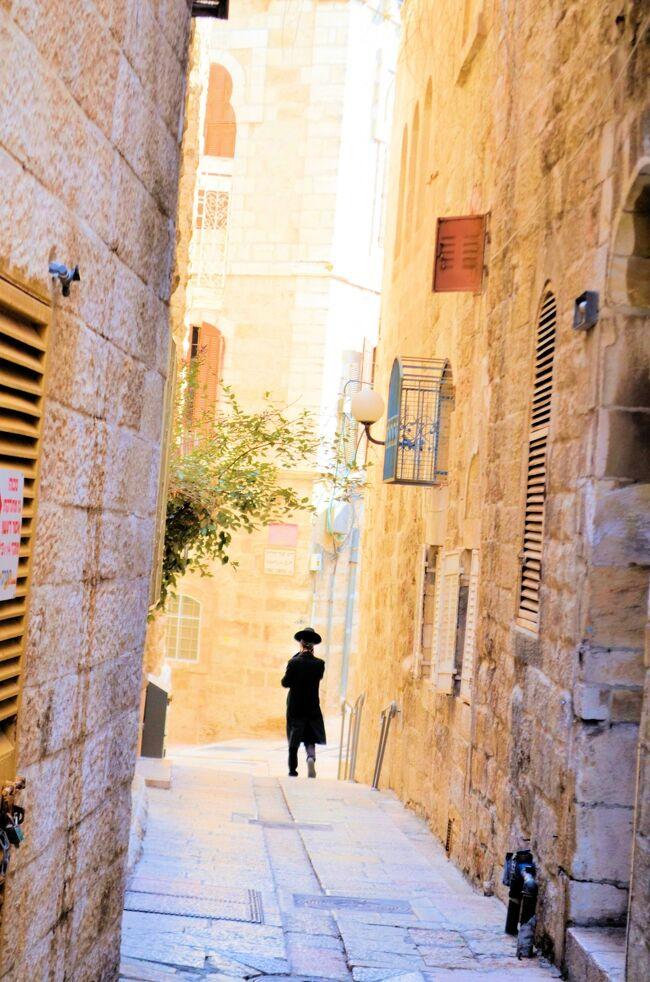 19. エルサレムのユダヤ、アルメニア人地区を散策:サウジ、クルディスタン、イスラエル、ヨルダンの旅