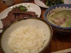 仙台・松島への旅 2013夏