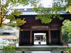 鎌倉十三仏詣りを結願しました