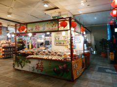ツアーで台湾北部を周遊9. 龍山寺から地下鉄に乗ってホテルへ。