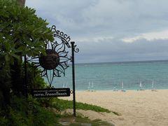 沖縄 美ら海と首里城の旅  IN   2012