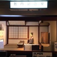 弾丸富山旅5-富山市内・帰京編