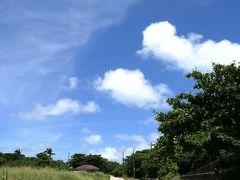八重山へ今年も来れたよ、うつぐみのしま竹富島へ