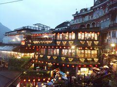 ツアーで台湾北部を周遊12. 九份老街を散策