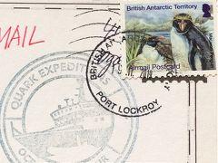 おばさん ひとり旅で南極へ!ようやく最終回④一年がかりのポストカード