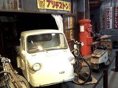 北名古屋市昭和レトロ博物館を訪ねて厚切り牛タンランチ