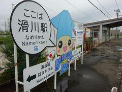 ソロリと遠出・市内電車とつながった富山港線へ【その3】 津幡駅から、富山港線を使わないで岩瀬浜駅に行く