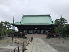 護国寺(文京区)には、「玉の輿」の御利益があるらしい