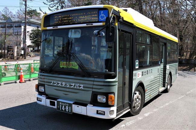 [秘境!路線バス乗り継ぎ旅 初日:後編]  のどかな山村地帯を走る富士急バス「道志線」と絶景露天風呂の道志川温泉「紅椿の湯」