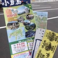 岡山-直島-小豆島!4泊5日のアクティブ旅♪④