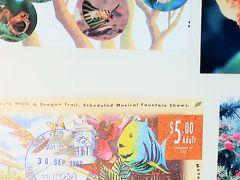 シンガポール-2 1997年 セントーサ島 日帰り観光 ☆水族館・昆虫館・歴史博物館など