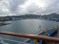 セントルシア(St. Lucia)