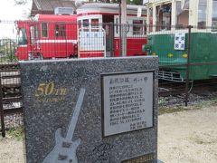 2019年夏の岐阜 旧私鉄沿線の駅はあのアイドルの記念館になっていた