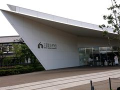 京都鉄道博物館へ行ってきました。