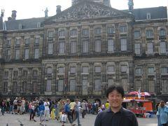心の安らぎ旅行 2005年(15年前)夫が撮っていてくれた アムステルダム♪