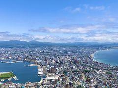 函館小旅行・ハマナス咲く港町へ【前編】