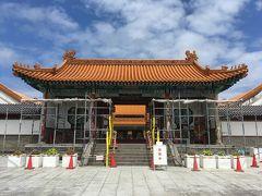 倉吉の白壁土蔵と中国庭園のような燕趙園に出かけてきました