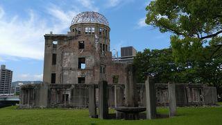 ちょこっと姫路&宮島・広島の旅 2泊2日 お庭とお城と原爆ドーム もちろん広島焼きも忘れずに!Part3 出張寄り道編