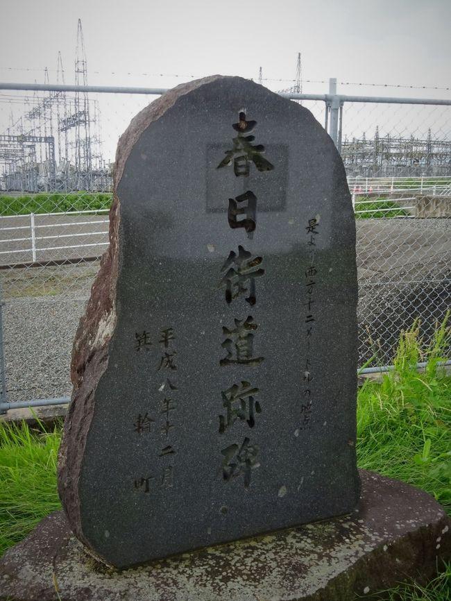 ヤマトタケルの家路11  番外編、春日街道