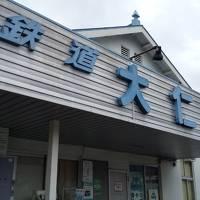 大仁伝説~女心と夏の天気パートⅡ~