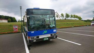 新北海道スタイルのバスツアーを体験 PART2