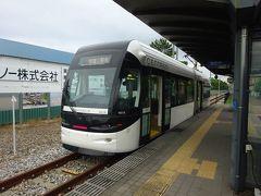 ソロリと遠出・市内電車とつながった富山港線へ【その4】 いよいよ富山港線に乗る そのまま市内線へ