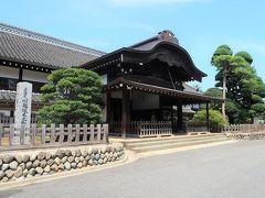 【2018年8月】関東を去る前にひとりでお出かけ!川越と東京へ