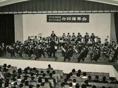 シリーズ昭和の記録 No.3 演奏旅行 Archive Showa era series College Orchestra