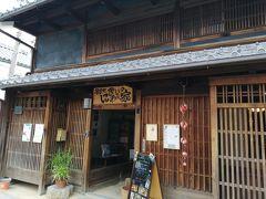 三条通り・歴史の道・ならまちを歩く 1万円旅行②は奈良